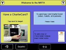 Screen shot of Welcome to the MBTA main menu. Click to enlarge.