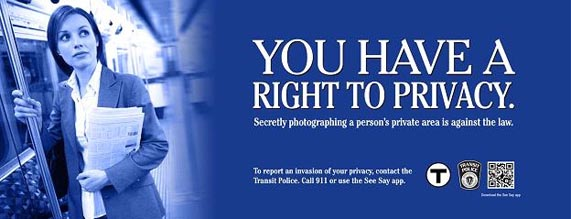 Right to Privacy Banner